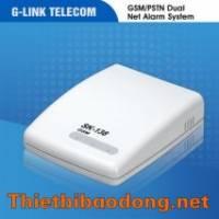 Bộ đọc SIM GSM lắp với tủ báo động SHIKE (SK - 138)